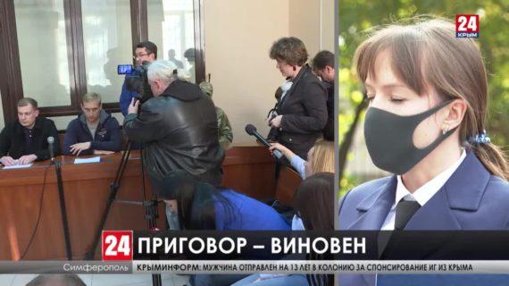 Андрею Филонову вынесли приговор
