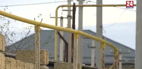 В село Кочергино Бахчисарайского района провели природный газ