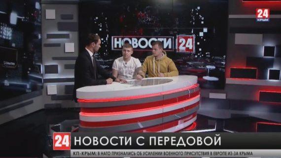 """Съёмочная группа телеканала """"Крым 24"""" вернулась из непризнанной Республики Арцах (Нагорный Карабах)"""