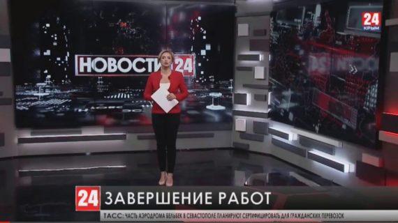 Ремонт автодороги «Феодосия – Джанкой» почти выполнили