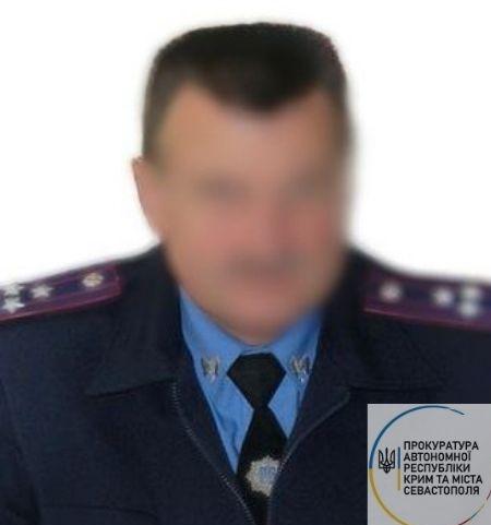 Сотрудника «Черноморнефтегаза» задержали на Украине
