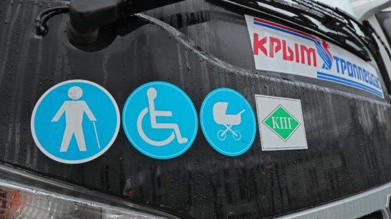 В Симферополе на городские маршруты  выпустили более 100 новых автобусов