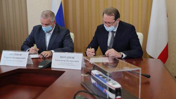«Уралвагонзавод» будет сотрудничать с предприятиями Крыма