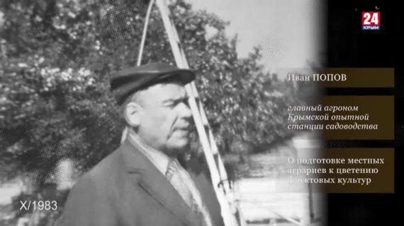 Голос эпохи. Выпуск № 102. Иван Попов