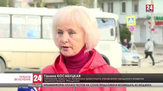 Новые автобусы будут возить пассажиров по городским улицам Феодосии