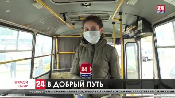Новости восточного Крыма. Выпуск от 02.11.20