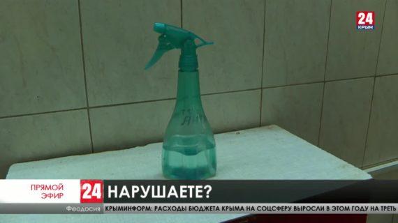 В Феодосии проверили, как соблюдаются санитарные нормы в местах массового скопления людей