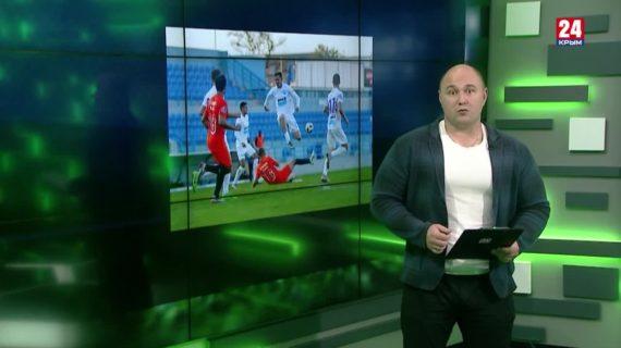 Футбол LIVE. Выпуск от 02.11.20