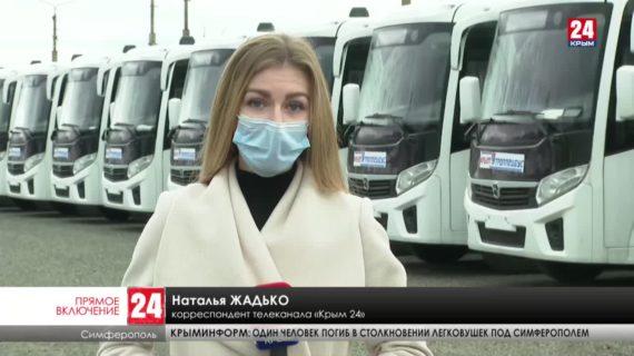 В Симферополе разгрузят центральные улицы от автомобилей