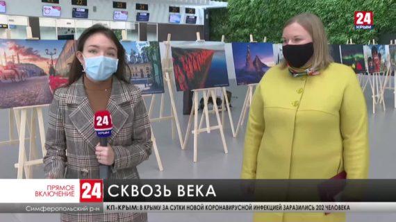 Ко Дню народного единства открылась выставка «Россия. Полёт через века»