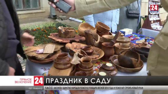 В Никитском ботаническом саду проходит выставка-ярмарка