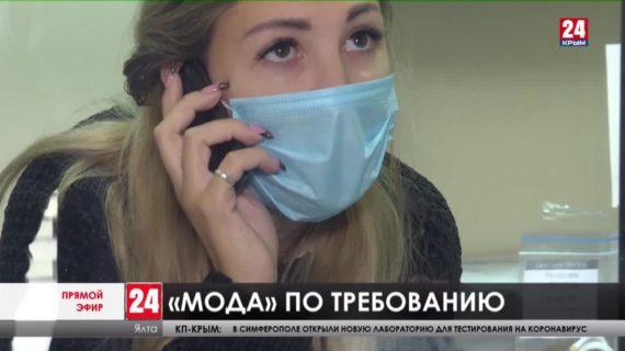 В городах Крыма проверили соблюдение требований Роспотребнадзора
