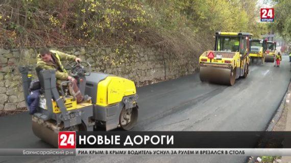 Где в Крыму завершают ремонт дорог?