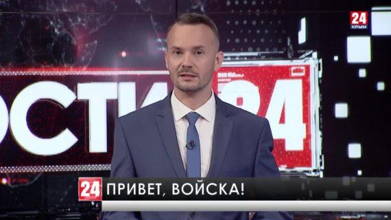 Призывники из Крыма прибыли в Ростовскую область