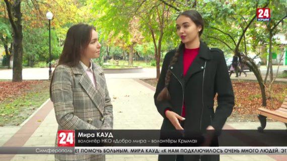 Несколько сотен жителей Крыма стали донорами костного мозга