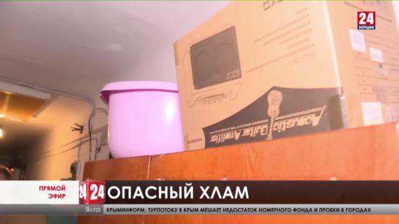 Жители Ялты жалуются на беспорядки на лестничных площадках в жилых домах