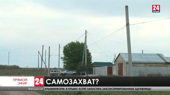 Новости восточного Крыма. Выпуск от 06.11.20