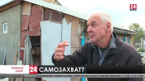 К домам жителей садового товарищества «Юбилейный» в селе Ближнее не могут провести электричество