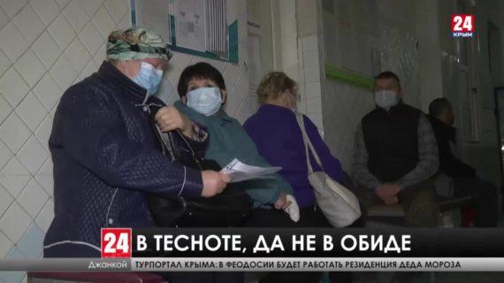 Медики Джанкойской больницы работают в непривычных условиях