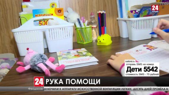 У семилетней Серафимы Смирновой из Щебетовки – детский церебральный паралич