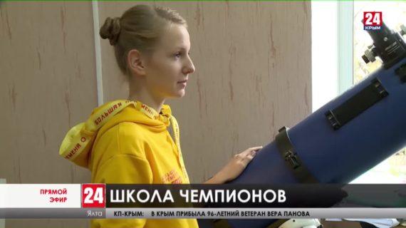 Ялтинская школа признана одной лучших в России