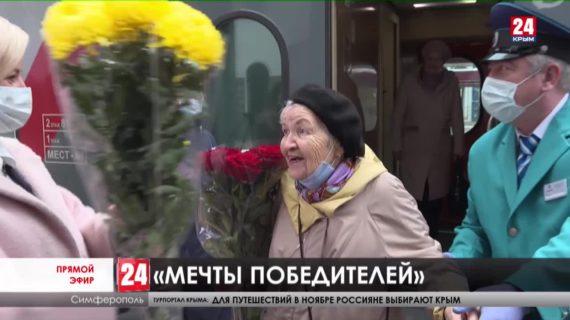 Ветеран Великой Отечественной войны из Подмосковья приехала в Ялту по Крымскому мосту