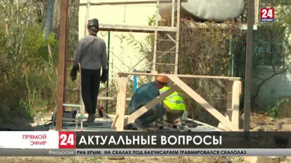 Новости восточного Крыма. Выпуск от 09.11.20