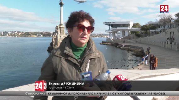 В каком состоянии туристическая отрасль Севастополя во время пандемии?