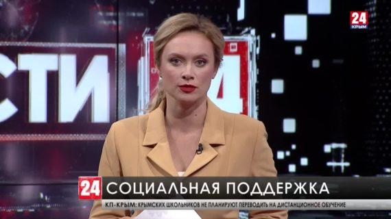 В Крыму прожиточный минимум пенсионера в следующем году превысит 9,5 тысяч рублей