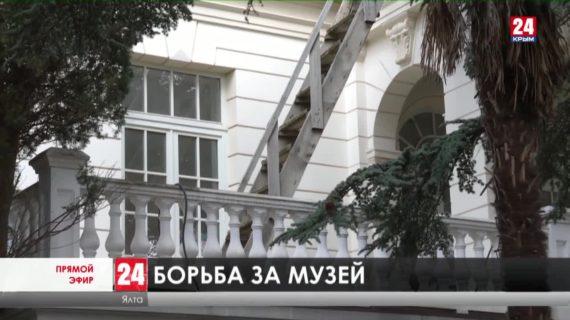 Дом писателей Тренева-Павленко отреставрировали на 95%