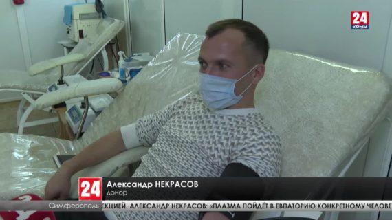 Переболевшие коронавирусом крымчане теперь могут помочь в лечении других больных