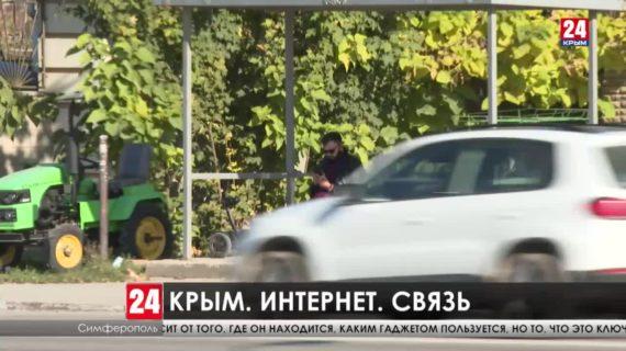 Сто пятьдесят семь комплектов оборудования для вышек мобильной связи поставили в Крым