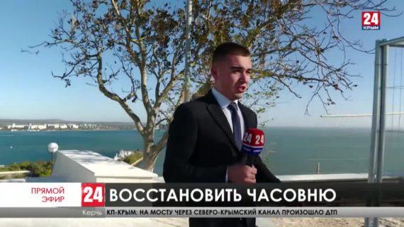 Новости восточного Крыма. Выпуск от 12.11.20