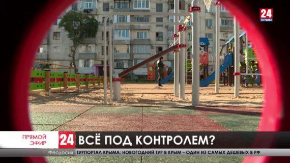 Дворы, детские площадки, парк. Какие ещё стройки развёрнуты в Феодосии?