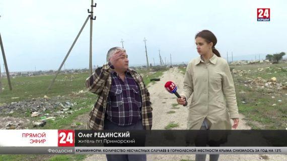 Возле кладбища в посёлке Приморский образовалась стихийная свалка