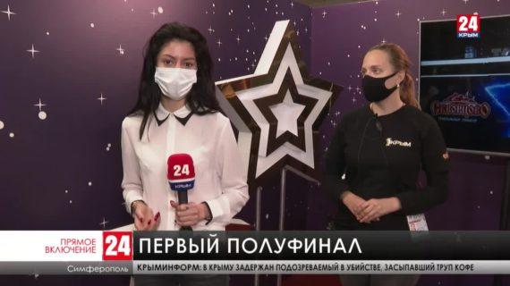 В Симферополе стартовали съёмки полуфиналов шоу «ТаланТы»