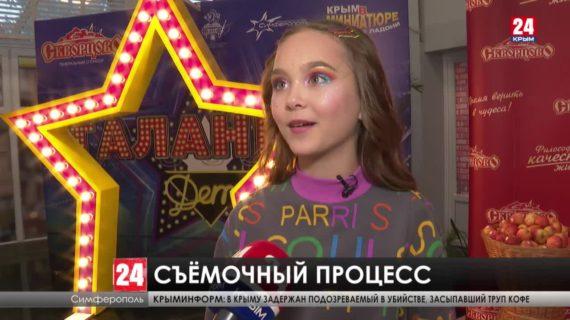 В крымской столице снимают заключительные этапы шоу «ТаланТы»