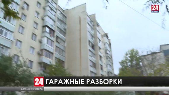 Больше тысячи гаражей демонтировали в этом году в крымской столице