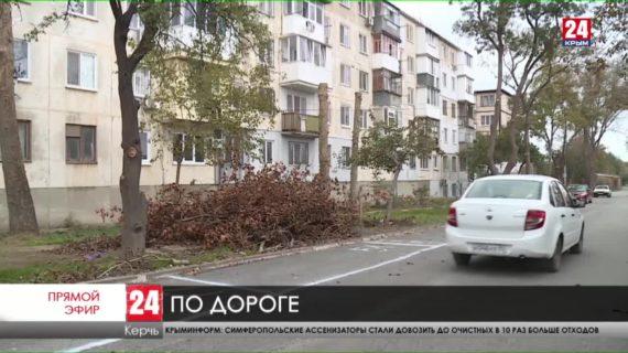 Новости Керчи. Выпуск от 16.11.20