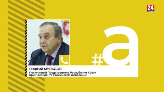 #авдеев Когда ждать признание Крыма