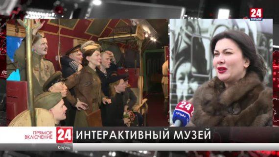 Уникальная выставка «Поезд Победы» которая в эти минуты проходит в Керчи продолжает принимать гостей