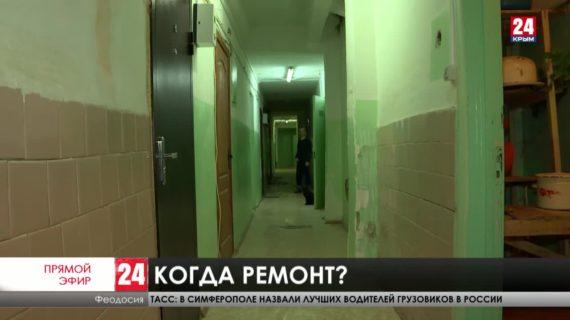 Новости восточного Крыма. Выпуск от 17.11.20