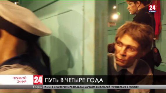 Новости Керчи. Выпуск от 17.11.20