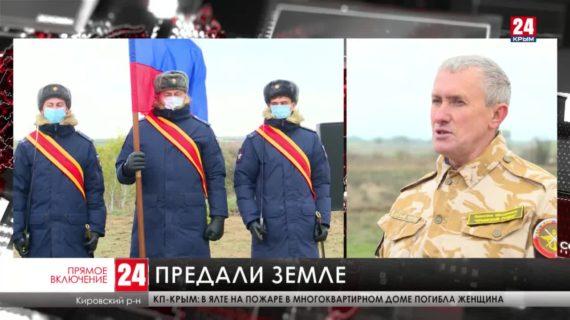 В Кировском районе перезахоронили останки воинов-красноармейцев