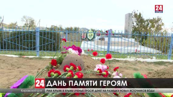 В Кировском районе перезахоронили останки 32-х солдат Красной армии