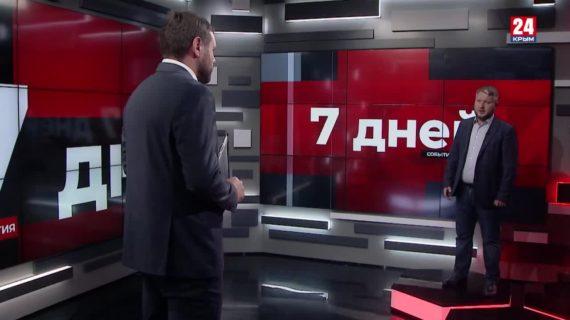 7 дней. Гость Евгений Исаков