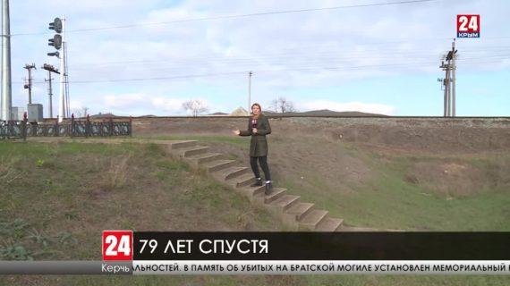 Новости 24. Выпуск в 23:00  27.11.20