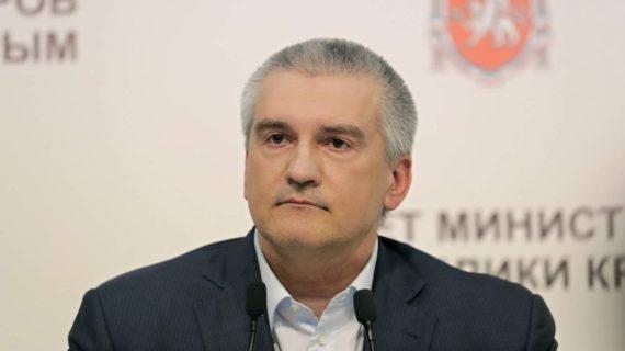 Аксёнов вошел в тройку самых цитируемых губернаторов-блогеров за октябрь