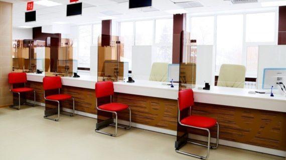 В ноябре увеличивается количество рабочих дней центров «Мои Документы»