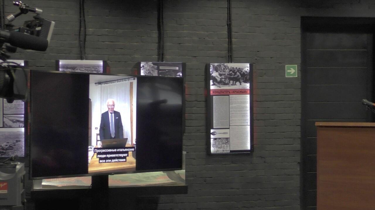 Сохранить историческую память: В Крыму проходит Международный форум «Нюрнбергский процесс: история и современность»